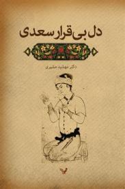 Book_207